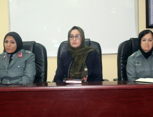 The women employment session was held
