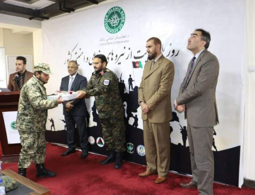 The National Security and Defense Forces Day was celebrated at the Islamic Bank of Afghanistan